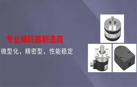 上海网络营销-上海本烜电气科技有限公司
