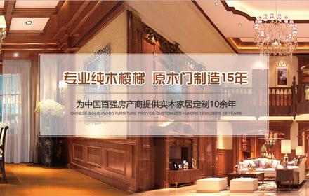上海网络营销-上海永刚木业有限公司