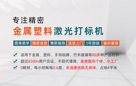苏州网站建设-苏州亿强光电科技有限公司