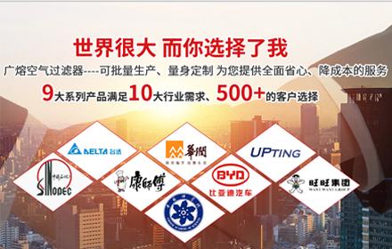 苏州网络营销-苏州广熔净化科技有限公司