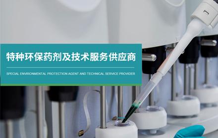 上海网络营销-上海嘉辞环境科技有限公司