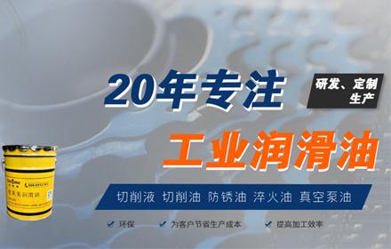 苏州网络推广-苏州德莱美润滑油有限公司