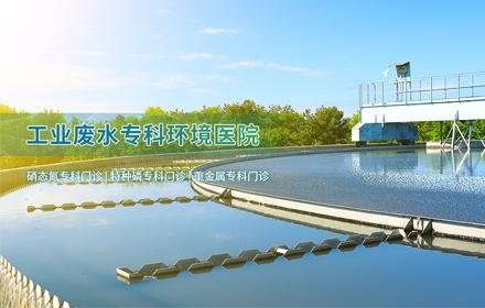 苏州网络推广-苏州湛清环保科技有限公司