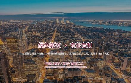 上海网络营销-上海森林特种钢门有限公司