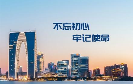 昆山网站推广-昆山健侑科技有限公司