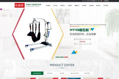 常熟佳康顺医疗器械 网站营销推广