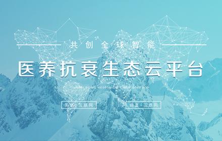 上海网络营销-上海逸医健康管理有限公司