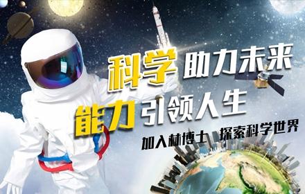 上海网站建设-闪电(上海)教育科技有限公司