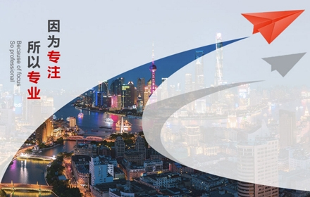 昆山网站推广-昆山如成包装材料有限公司